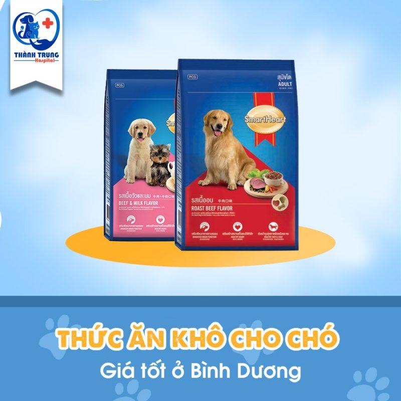 thức ăn khô cho chó SmartHeart